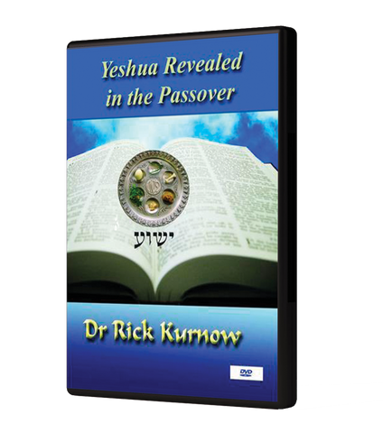 Yeshua Revealed in the Passover DVD