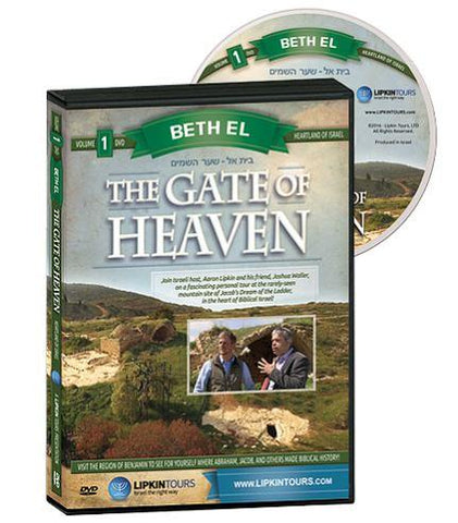 The Gate of Heaven: Beth El DVD