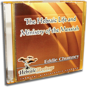 The Hebraic Life and Ministry of the Messiah