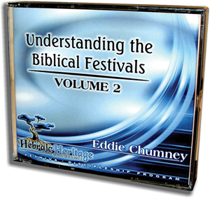 Understanding the Biblical Festivals VOL 2