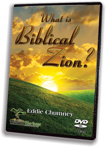 What is Biblical Zion? DVD