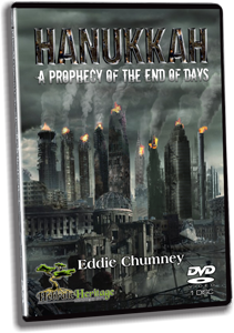 Hanukkah: A Prophecy of the End of Days DVD