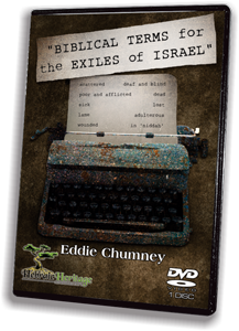 Biblical Terms for the Exiles of Israel DVD