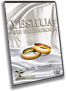 Yeshua: The Bridegroom DVD