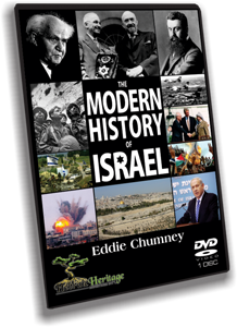 The Modern History of Israel DVD