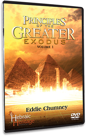Principles of the Greater Exodus - Volume 1