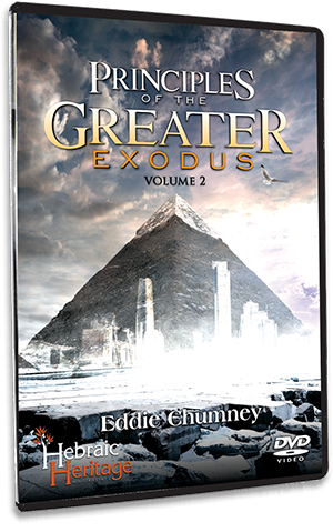 Principles of the Greater Exodus - Volume 2