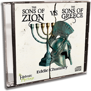 The Sons of Zion vs. The Sons of Greece CD