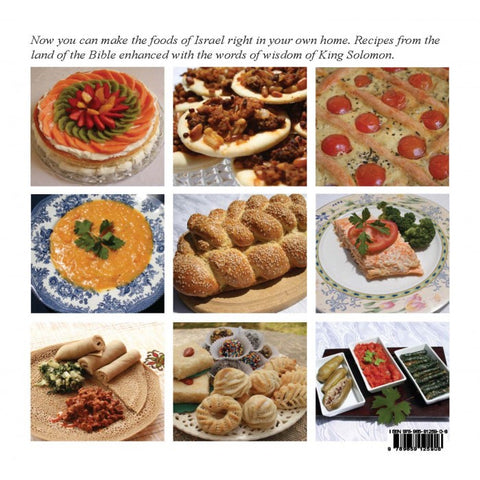 Simplemente, Israel Cookbook - Spanish