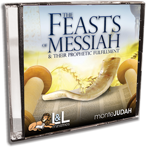 The Feasts of Messiah and Their Prophetic Fulfillment - CD