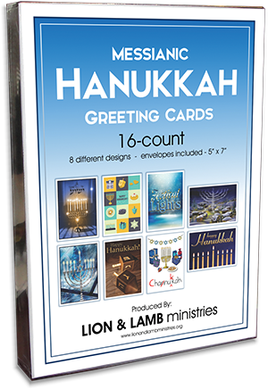 Messianic hanukkah greeting cards messianic marketplace messianic hanukkah greeting cards m4hsunfo