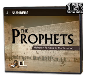 The Prophets: Haftorah Portions - Audio CD - 4 Numbers