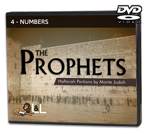 The Prophets: Haftorah Portions - Widescreen-DVD - 4 Numbers