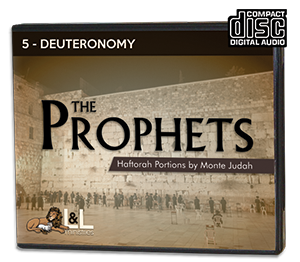 The Prophets: Haftorah Portions - Audio CD - 5 Deuteronomy