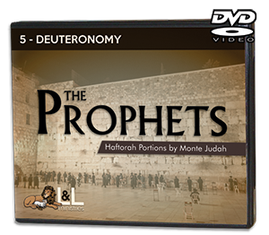 The Prophets: Haftorah Portions - Widescreen-DVD - 5 Deuteronomy