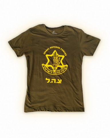'Israeli Defense Force (IDF)' Shirt (Adult)