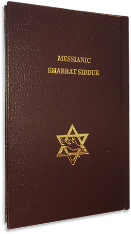 Messianic Shabbat Siddur by Jeremiah Greenberg
