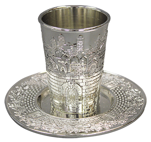 "Kiddush Cup - Nickel - ""Jerusalem Cityscape"""