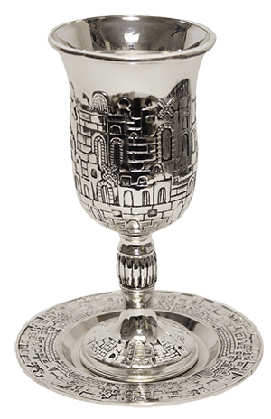"Kiddush Cup - Nickel - ""Mount Zion"""