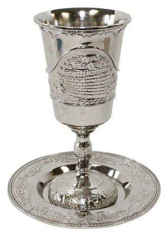 "Kiddush Cup - Nickel - ""City of David""  *WHILE SUPPLIES LAST*"