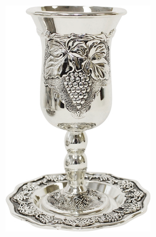 "Kiddush Cup - Silver - ""Fruit of the Vine"" *WHILE SUPPLIES LAST*"
