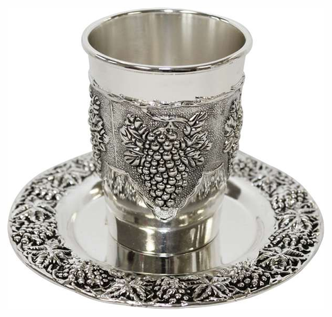 "Kiddush Cup - Nickel - ""Grape Cluster"""