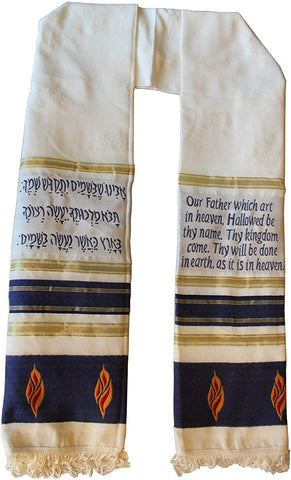 Lord's Prayer Scarf