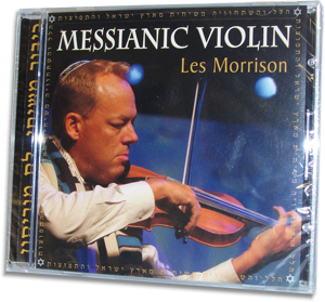 Messianic Violin