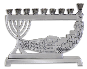 "Hanukkah Menorah - ""Branch of Jerusalem"""