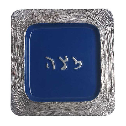 Matzah Plate Aluminum With Blue Enamel  *open box*