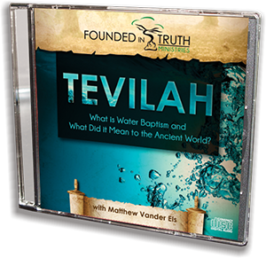Tevilah: What is Water Baptism and  What did it mean to the Ancient World? CD