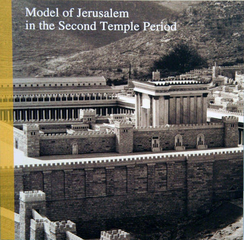 Model of Jerusalem in the Second Temple Period - Book
