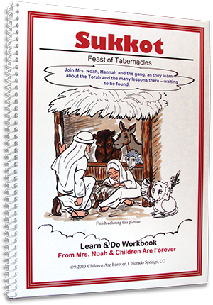 "Mrs. Noah's ""Sukkot"" Learn & Do Workbook"