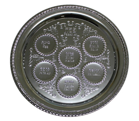 Seder Plate - Ornamental Metal