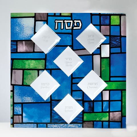 "Seder Plate ""Stained Glass"" Square"