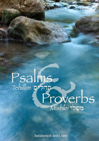 Psalms Tehillim and Proverbs Mishlei
