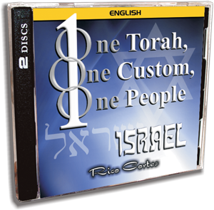 One Torah, One Custom and One People (English)