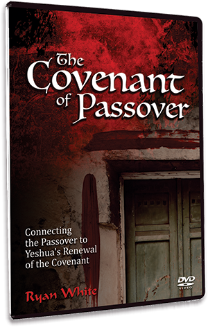 The Covenant of Passover