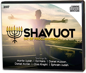 2017 Shavuot Audio Teaching Set - CD
