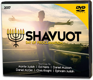 2017 Shavuot Audio Teaching Set - DVD
