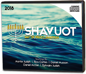 2018 Shavuot Teaching Set - Audio CD