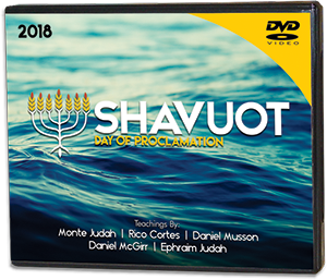 2018 Shavuot Teaching Set - Video DVD