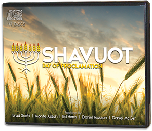 2016 Shavuot Audio Teaching Set