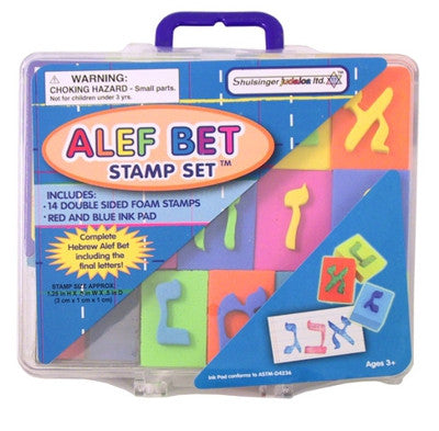 Alef-Bet Hebrew Alphabet Stamp Set w/ Carrying Case
