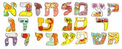 Hebrew Alphabet Stickers