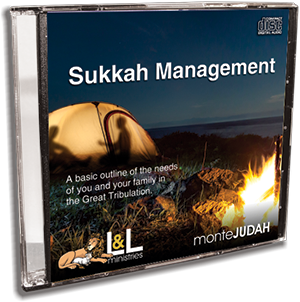 Sukkah Management - CD