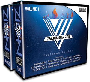 Tabernacles 2017 Teaching Set - AUDIO CD