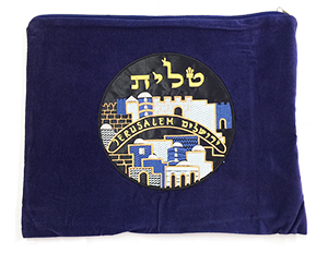 "Velvet Tallit Bag (Navy Blue) ""Jerusalem"""