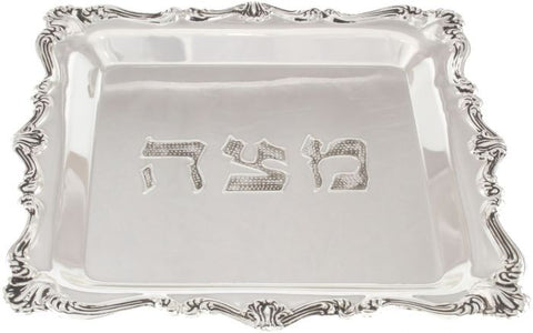 Matzah Plate with Ornamental Border (Silver)