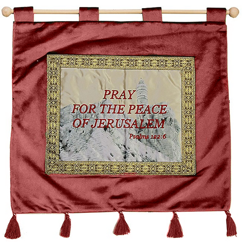 """Pray for the Peace of Jerusalem"" Banner   *Limited quantity*"